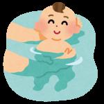 赤ちゃんとのお風呂を楽しく♪泣く原因と泣かせない方法のご紹介!