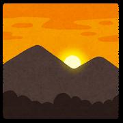 山(夕日)