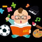 3歳から英語を始めた方が良い4つの理由のご紹介♪