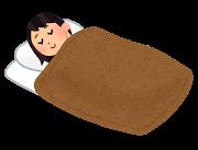 寝る(毛布)
