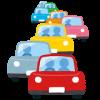 渋滞にはまると燃費は悪化するの?簡単にできる改善方法のご紹介♪
