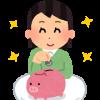 意外に貯まる500円貯金♪簡単に成功できるコツのご紹介!