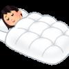 熟睡できる3つの方法のご紹介♪今夜からすぐできますよ!