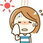 子どもが紫外線アレルギーになった時の対策をご紹介♪