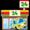 車の事故!増加するアクセルとブレーキの踏み間違えはどう防ぐ?