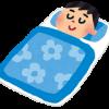 子どもの寝る時間を確保する2つのコツ♪共働き家庭必見!
