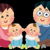 双子育児での必需品のご紹介♪実は意外な物が必要ないんです!