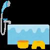 赤ちゃんが家のお風呂デビュー!残り湯はどうしたら?
