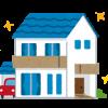 新築の家の湿気の取り方♪簡単に取る4つのポイント!!