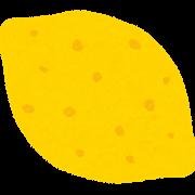 レモン(皮)