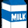 1歳の赤ちゃんに寝る前の牛乳って大丈夫?その効果と気を付けてほしいこと♪