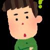 足が抜けるような感覚は病気?どうやって治せばいいの?