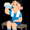 運動をしている時のおススメな水分補給のタイミングのご紹介♪
