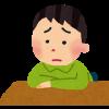 学校でおならが出てしまう悩み。すぐできる予防方法、対処法のご紹介♪