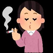 たばこ(女性)