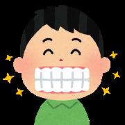 歯並びいい