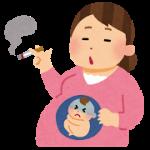 妊娠中はたばこをやめるべき!?赤ちゃんにどんな影響があるの?