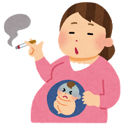 妊娠中たばこ