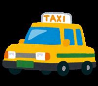 タクシー止める