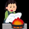 油から煙が出るときの温度は何℃から!?安全な処理方法のご紹介♪