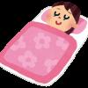 夜中に目が覚めてしまって、二度寝できない。ぐっすり眠れて疲れもとれる方法とは?