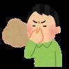 マンションの換気扇が臭い!2つの原因とすぐにできる対処法のご紹介♪