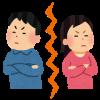 妊娠中の離婚はどうしたら防げるの!?意外と忘れがちなポイントのご紹介♪