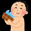 喘息発作のときのお風呂は大丈夫?喘息の子どもが入浴するときの注意点について!