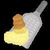 しょうが汁の作り方のご紹介♪とっても簡単に作る方法!