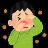 辛い花粉症、予防はいつから始めるべき!?