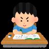 子どものやる気を引き出し、勉強に集中する3つの秘訣!