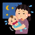 赤ちゃんの夜泣きが続く!そんな時に旦那さんにイライラしない方法♪
