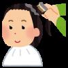 髪がプリンに!どのぐらいの期間でなるの?簡単対処法のご紹介♪