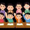 初めて小学校の授業参観に参加するパパママへ!おススメの服装のご紹介♪