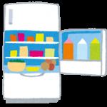 冷蔵庫がブーンという音がうるさい!何とかしたいその音への対処法♪
