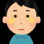 黄疸が原因で痒みが出ているか心配!すぐに実施して欲しい3つのこと!