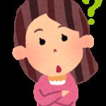 転勤族の子どもにはどんな影響があるの?良い影響とその秘訣のご紹介♪