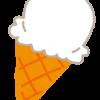 賞味期限がないアイスクリームって腐るの!?