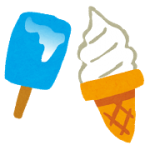 アイスクリームって腐るの?腐らないの!?