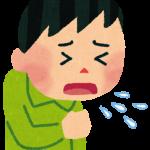 予防接種したのに百日咳にいかかった!?原因と対策のご紹介♪