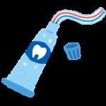 歯磨き粉はどのくらいで腐る?正しい使用期限のご紹介♪