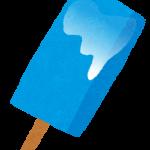 一度溶けたアイスって、食べても大丈夫なの!?