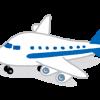 歯磨き粉は飛行機に持ち込めるの?国内線と国際線とで違うんです!