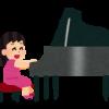 初めてのピアノ発表会♪お勧めコメント例文のご紹介!