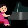 ピアノ発表会に合う衣装!大人へのおススメのご紹介♪