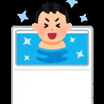 水風呂に最適な温度は何度!?自宅での効果的な方法のご紹介♪