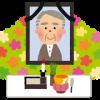 祖父母の葬儀で孫代表の挨拶を頼まれた!例文も含めご紹介♪